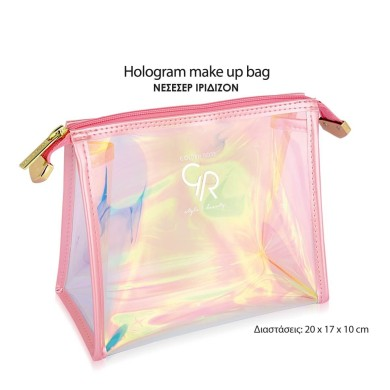 Golden Rose Hologram Make Up Bag Large